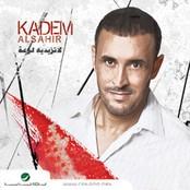 KADEM TÉLÉCHARGER GRATUIT GRATUITEMENT SAHER ALBUM