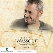 mawal george wassouf mp3 gratuit