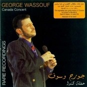 GEORGES WASSOUF BYE7SIDOUNI TÉLÉCHARGER