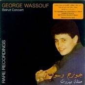 SEHERT ELIL GEORGE WASSOUF