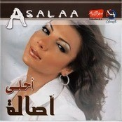 ASALA MP3 ALBUM TÉLÉCHARGER NASRI
