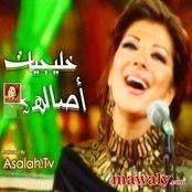 gratuitement mp3 asala nasri 2013