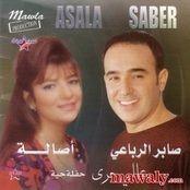 2013 MP3 ASALA GRATUIT MUSIC TÉLÉCHARGER