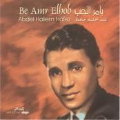 TÉLÉCHARGER ABDELHALIM HAFEZ ZAY EL HAWA MP3