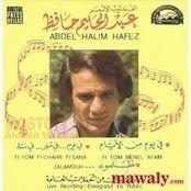 ARABE GRATUIT MP3 ABDELHALIM HAFEZ TÉLÉCHARGER