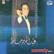 HAFEZ MP3 ABDELHALIM TÉLÉCHARGER