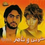 SHERINE HABAYTAK MP3
