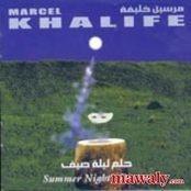MARCEL KHALIFE GRATUIT TÉLÉCHARGER MP3