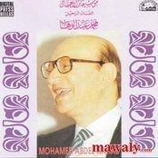MOHAMED GRATUIT MP3 TÉLÉCHARGER MUSIC ABDELWAHAB