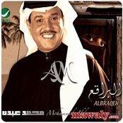 MP3 AL MOHAMED AMAKIN TÉLÉCHARGER ABDO