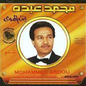 chanson el amaken mohamed abdou