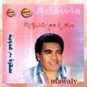ADAWIYA MP3 GRATUITEMENT