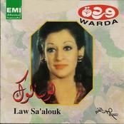 AL WARDA JAZAIRIA MP3 TÉLÉCHARGER GRATUIT MUSIC