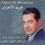 EL MP3 ATRACHE FARID TÉLÉCHARGER