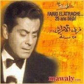 FARID MP3 ATRACH TÉLÉCHARGER EL