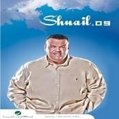 NABIL CHO3AYL TÉLÉCHARGER