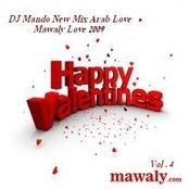 Happy Valentines مع Mawaly Love 2009