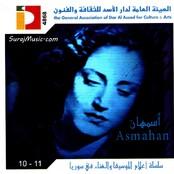 ASMAHAN TÉLÉCHARGER MP3 MUSIC