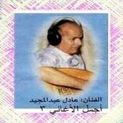 MP3 TÉLÉCHARGER MAHBOUB KHATRI