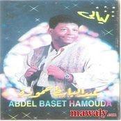 TÉLÉCHARGER MP3 ABDUL BASET HAMOUDA