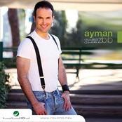 ZBIB TÉLÉCHARGER GRATUIT AYMAN MP3