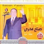GAWAB FAKHRI TÉLÉCHARGER SABAH IB3ATLI