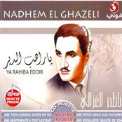 music nazem al ghazali mp3 gratuit