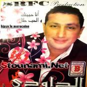 MP3 TÉLÉCHARGER ENFIN DAOUDI 2009