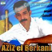 MP3 BERKANI GRATUIT EL AZIZ TÉLÉCHARGER