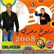 ramzi abdelwaheb 2008