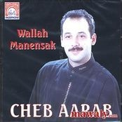 CHEB TÉLÉCHARGER AARAB MP3 MUSIC