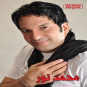 أغنية بعت القضية محمد نور الشعبي حمل أغنية بعت القضية محمد