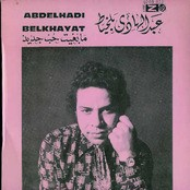MP3 TÉLÉCHARGER AL ABDELHADI BELKHAYAT MOUNFARIJA