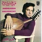 musique abdelhadi belkhayat