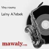ROUMY MP3 VINY TÉLÉCHARGER