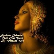 Arabien Oriental Chill Mix 1