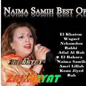 SAMIH GRATUITEMENT NAIMA GRATUIT TÉLÉCHARGER MP3
