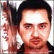 KHOURY GRATUITEMENT MUSIC MARWAN TÉLÉCHARGER MP3
