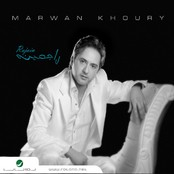 KEL QASAYED GRATUIT KHOURY TÉLÉCHARGER EL MARWAN MP3