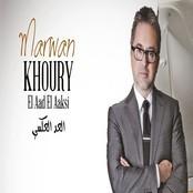 Music Marwan Khoury | Download Marwan Khoury mp3 music