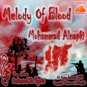 Melody Of Blood