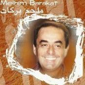 MP3 TÉLÉCHARGER ALA BABI MELHEM BARAKAT