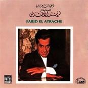FARID ATRACH MUSIC TÉLÉCHARGER
