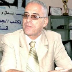 abdelhakim bouaziz sara mp3