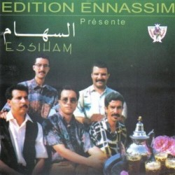 music group essiham mp3