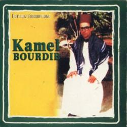 CHANSON MP3 TÉLÉCHARGER KAMEL BOURDIB