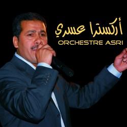 ASRI TÉLÉCHARGER MP3 AMDAH