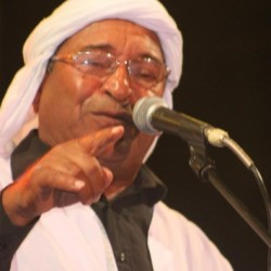 mahmoud el arfaoui mp3