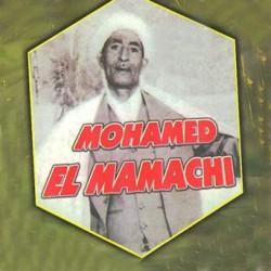 MP3 TÉLÉCHARGER CHEIKH EL MAMACHI