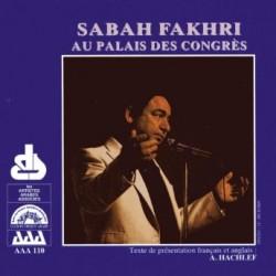 SABAH FAKHRI MP3 TÉLÉCHARGER